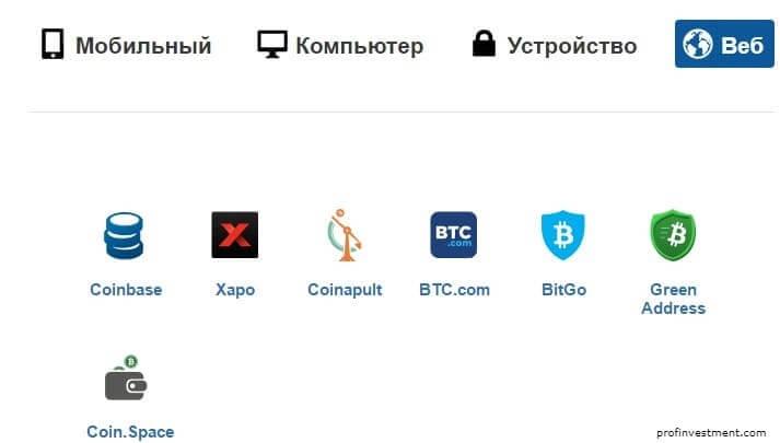 регистрация bitcoin wallet