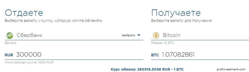 биткоин wallet