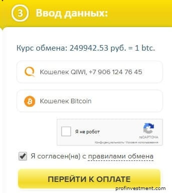 пункт обмена qiwi bitcoin