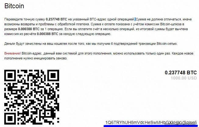 Изображение - Как обменять или купить bitcoin за рубли инструкция bitcoin-sell-11