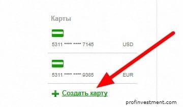 Изображение - Как обменять или купить bitcoin за рубли инструкция bitcoin-sell-3