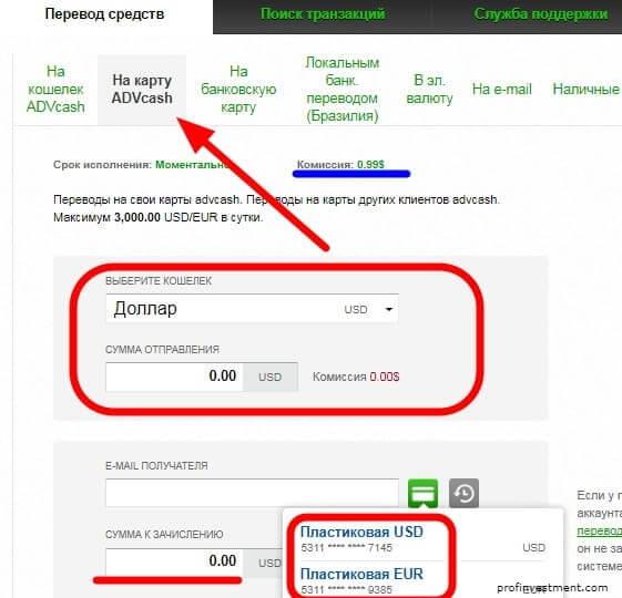 Изображение - Как обменять или купить bitcoin за рубли инструкция bitcoin-sell-4