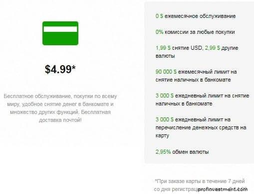 Изображение - Как обменять или купить bitcoin за рубли инструкция bitcoin-sell-5