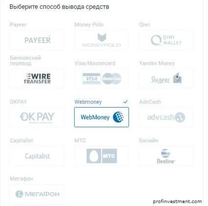 Изображение - Как обменять или купить bitcoin за рубли инструкция bitcoin-sell-9