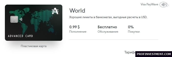Cum să cumpărați Bitcoin cu cardul de credit [ ACTUALIZAT]