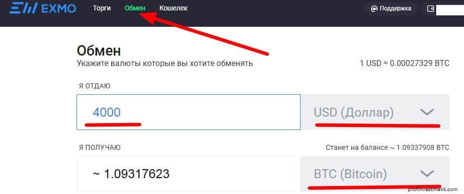 0 6 btc a zar-hez legjobb bitcoin asic