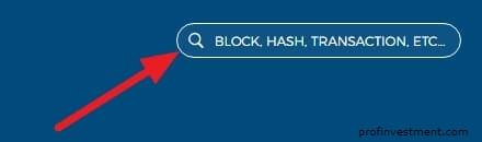 Изображение - Bitcoin адрес что это такое и как его узнать blockchain-info