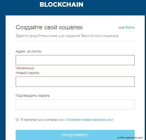 онлайн кошелек для лучших криптовалют