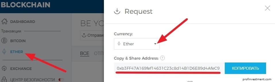 завести клиент ethereum на блокчейн