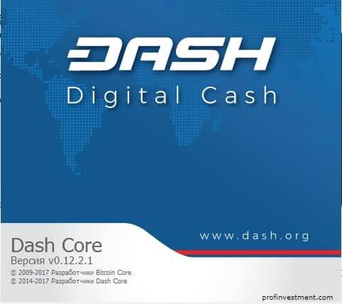 установка digital cash core