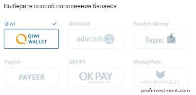 купить ripple за российский рубли