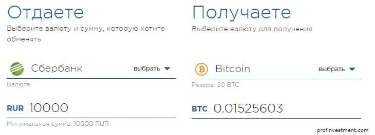 Изображение - Bitcoin адрес что это такое и как его узнать btc-address-buy