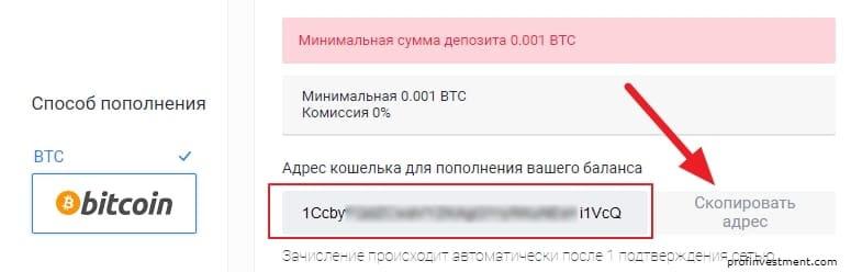 Изображение - Bitcoin адрес что это такое и как его узнать wallet-address-btc