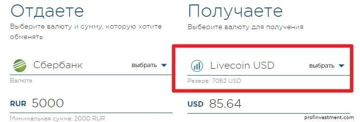 покупка xem за рубли