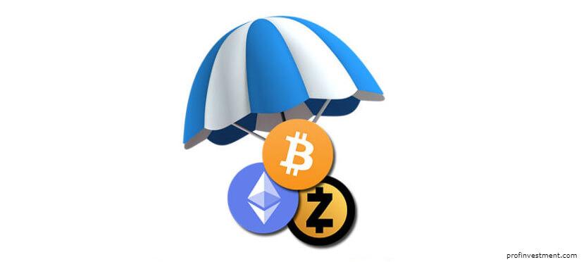 Airdrop криптовалюты (Эирдроп) — что это, обзор и отзывы
