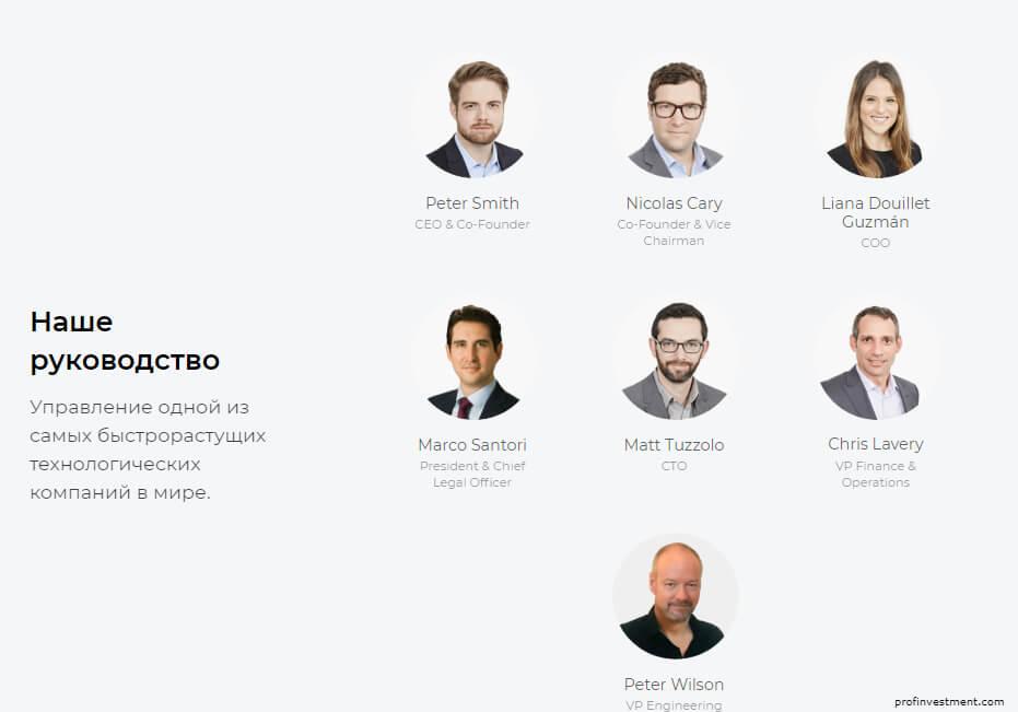 блокчейн инфо wallet