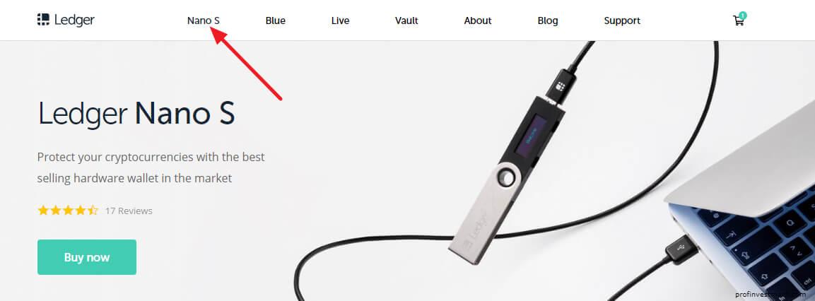 купить Ledger Nano S на сайте