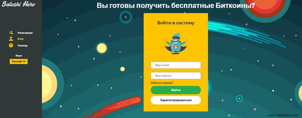 Биткоин краны на русском языке