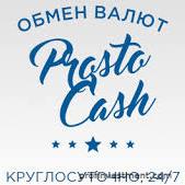 обменник криптовалюты Prostocash