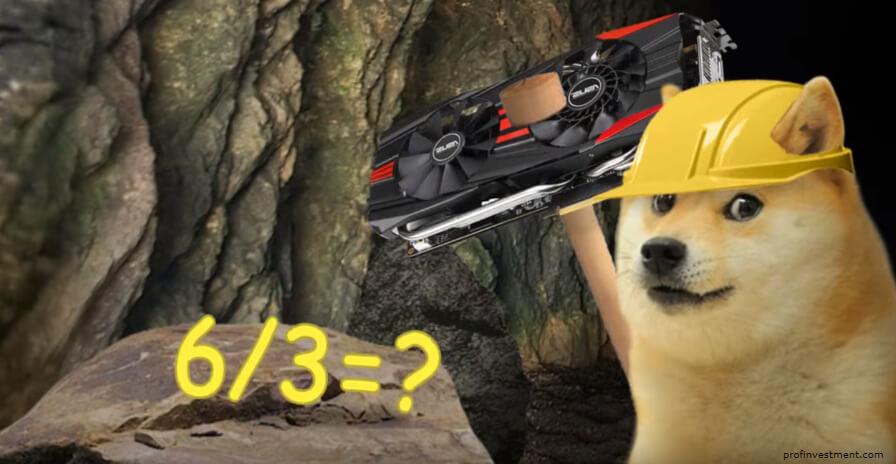 Dogecoin как купить