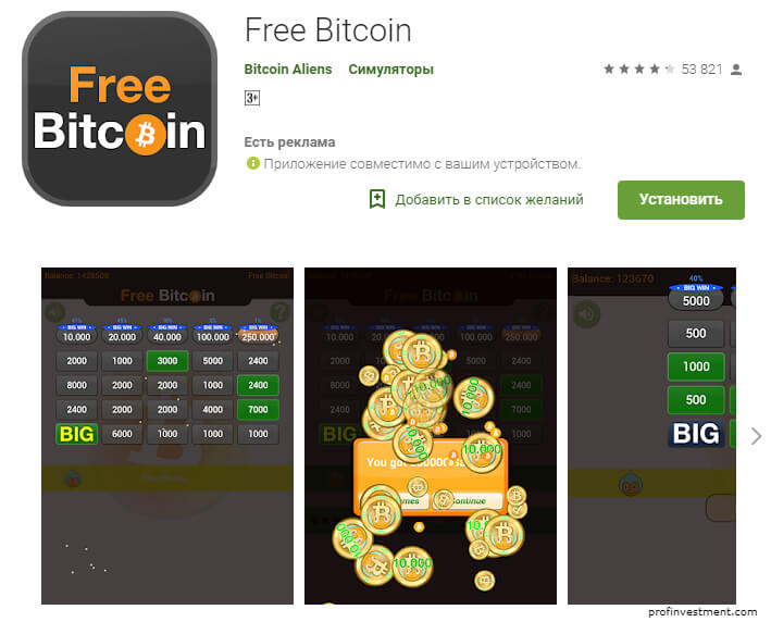 заработать биткоины на кране free bitcoin
