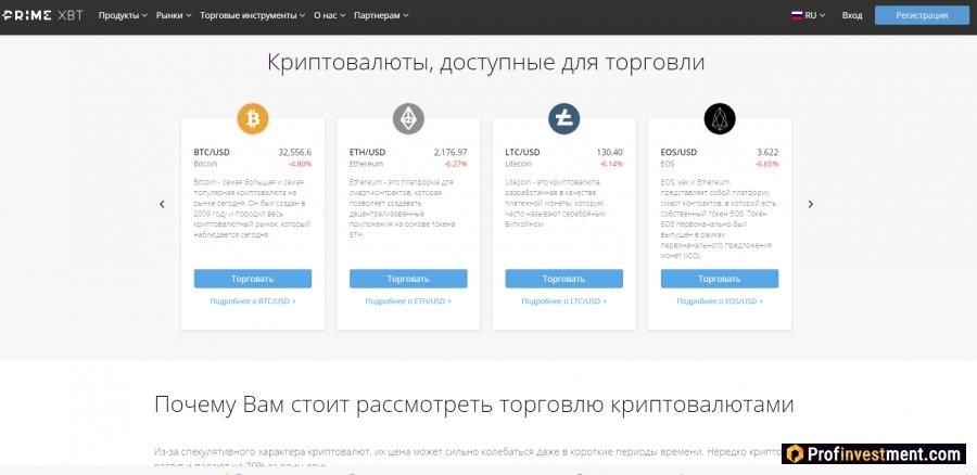 koje dionice uložiti u kriptovalutu najbolji broker za kripto
