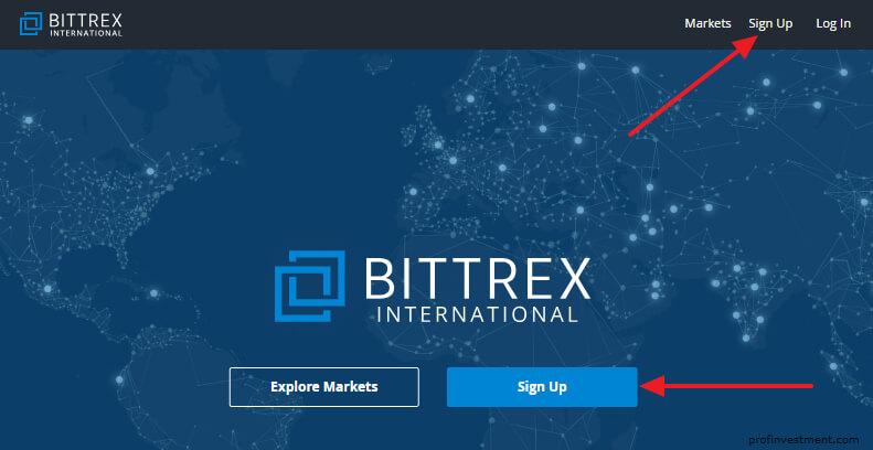 регистрации на официальном сайте bittrex