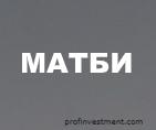 криптовалютный обменник Матби