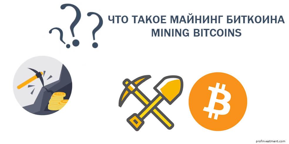 cel mai puternic miner bitcoin 2021)