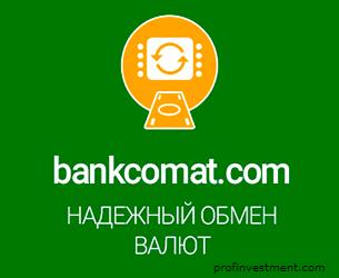 Биткоин-обменник bankomat-com