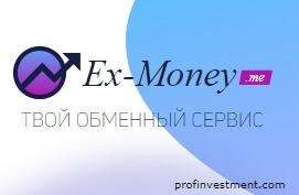 Биткоин-обменник ex-money