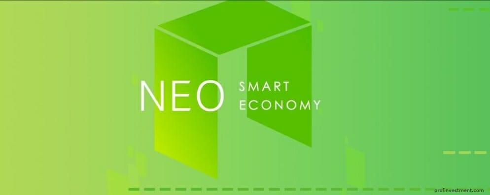 прогноз и перспективы криптовалюты neo