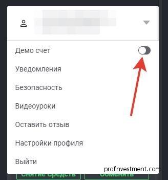 demo criptovalute)
