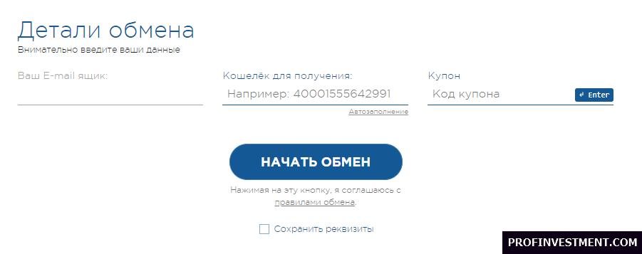 bitcoin обменник киви