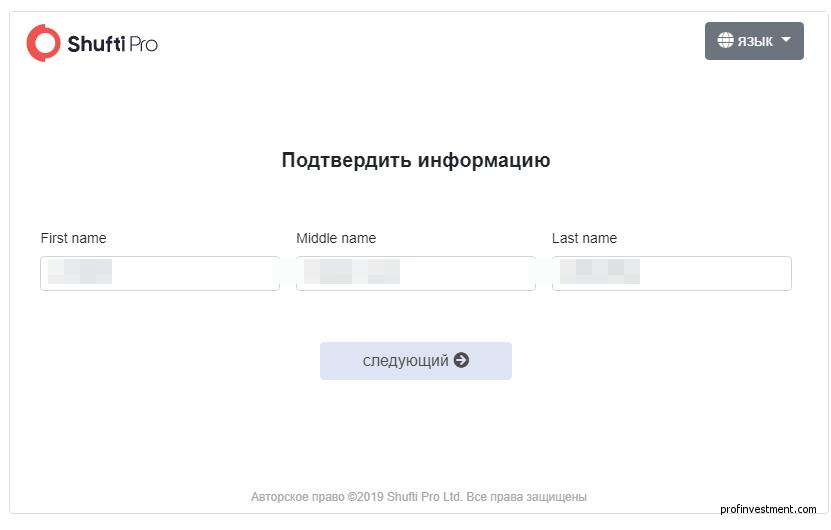 verifica bitcoin)