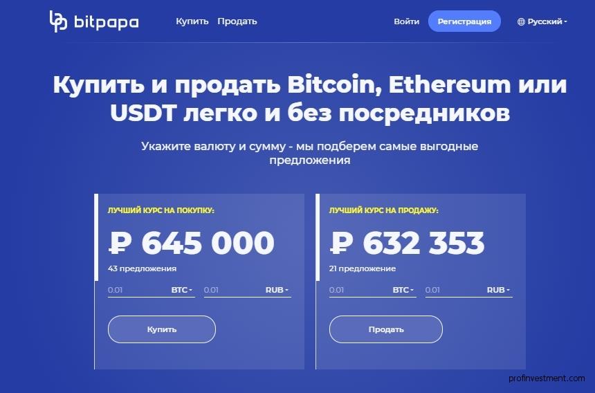 commercio bitcoin senza ssn)
