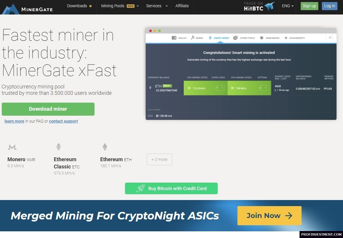 программа для майнинга MinerGate