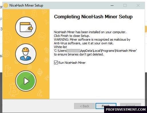 установка программы Nicehash Miner