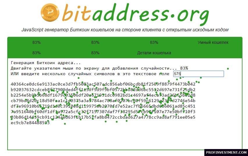 холодный бумажный кошелек Bitaddress