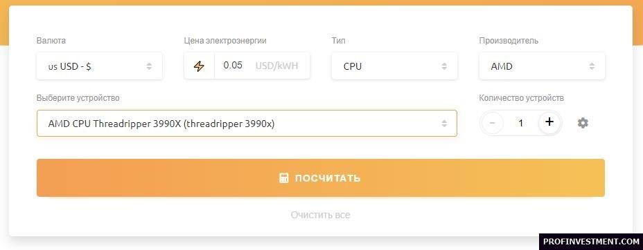 Расчет срока окупаемости (ROI) для процессора (CPU)