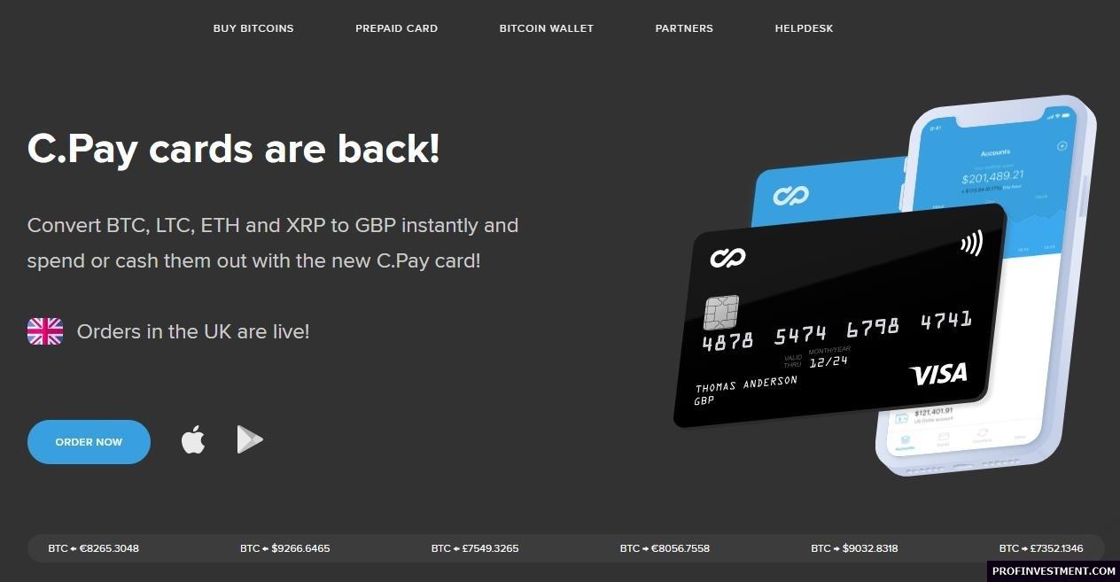 мобильный крипто кошелек Cryptopay