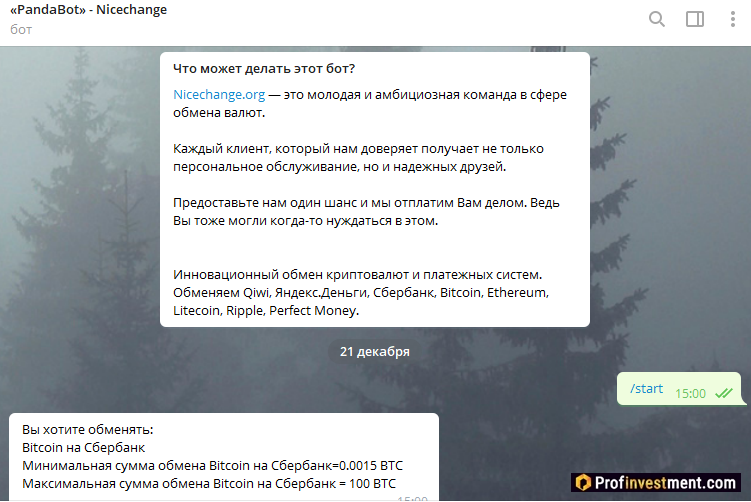 tasso di criptovaluta di telegram bot)