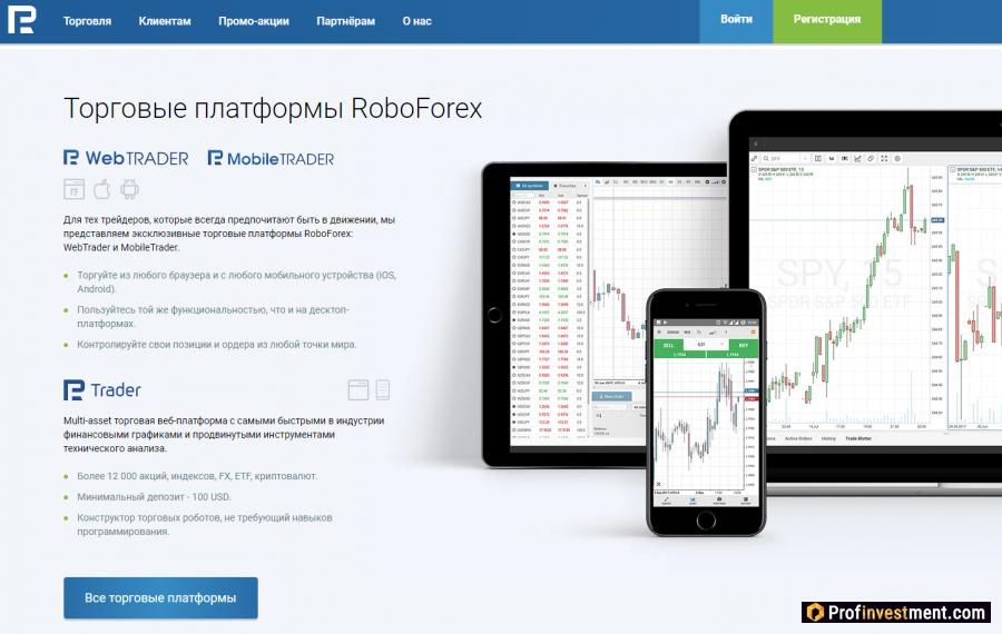 miglior broker forex per bitcoin