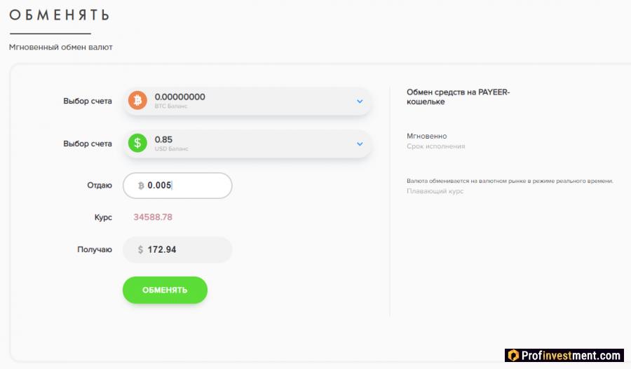 Платежные системы с возможностью вывода биткоинов