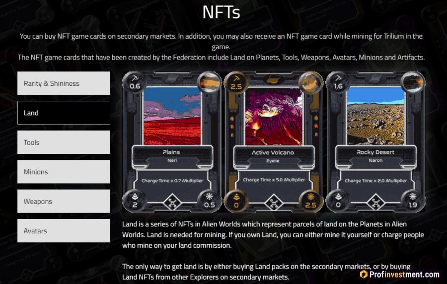 NFT на криптовалютной платформе Alien Worlds