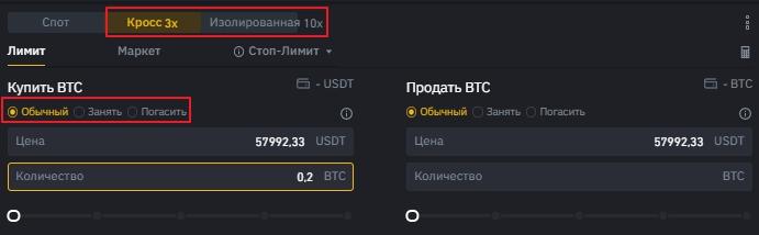 binance market btc bitcoin giveaway 2021