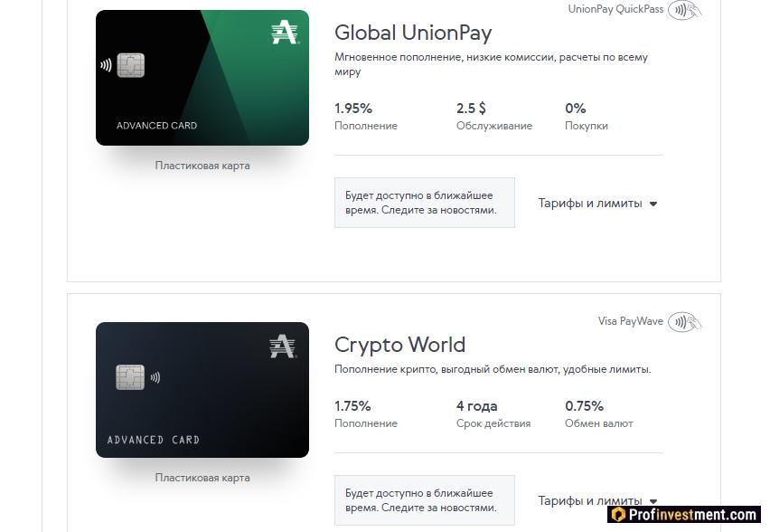 vindem cel mai bun card cadou pentru bitcoin)