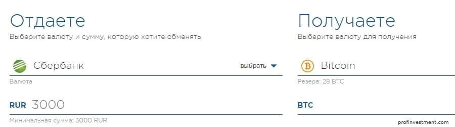 инвестиции в криптовалюту биткоин за рубли