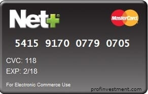 netellercardvirt, виртуальная карта neteller, виртуальная карта нетеллер, Neteller Net+virtual card
