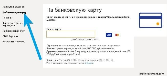 Приват24 - Украина VISA - WMZ,WMU- WEBMONEY